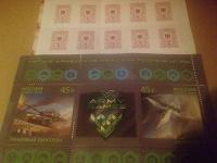 Отдается в дар Блок марок про какие-то игры (2 шт на военную тематику)