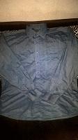 Отдается в дар Мужская рубашка AUTHENTIC(45-46)