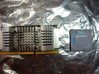 Отдается в дар Процессоры