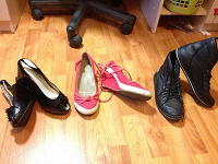 Отдается в дар Обувное трио