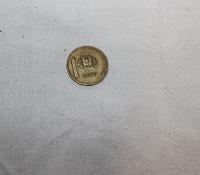 Отдается в дар доминиканское песо