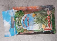 Отдается в дар Пакет земли для сукулентов и кактусов.