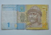 Отдается в дар Деньги Украины