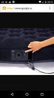 Отдается в дар Надувная кровать