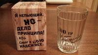 Отдается в дар Гранёный стакан
