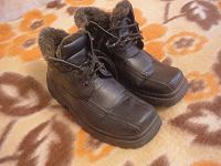 Отдается в дар Мужские зимние ботинки 42р.