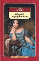 Отдается в дар 2 книги классика