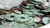 Отдается в дар CD диски для творчества