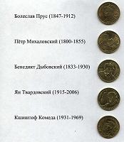 Отдается в дар Пять польских юбилейных монет