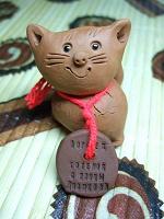 Отдается в дар Котёнок с улицы Лизюкова.