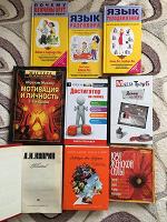Отдается в дар Книги авторов различные