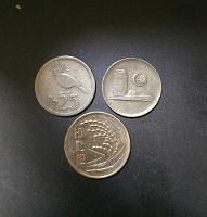 Отдается в дар монетки экзотические