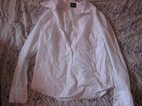 Отдается в дар Рубашка белая OGGI