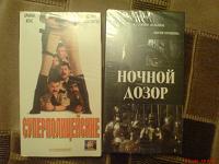 Отдается в дар 2 видеокассеты