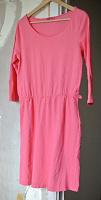 Отдается в дар Платье розовое 48-50 размера