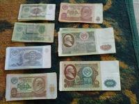 Отдается в дар Денежки бумажные, денежки советские
