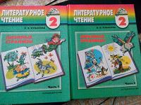 Отдается в дар Книги для детей начального школьного возраста.