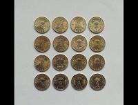 Отдается в дар монеты серии ГВС