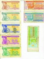 Отдается в дар Советские рубли-карбованцы