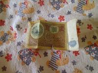 Отдается в дар Купюра «100 сад рубл» — денюшка Таджикистана