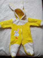 Отдается в дар Детский костюм.