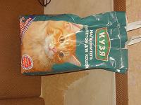 Отдается в дар Туалет для кошек «Кузя»