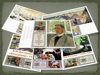 Отдается в дар Карт-максимумы цифровые «В.Кустодиев-1978»