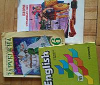 Отдается в дар книги для школы