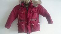 Отдается в дар Детская зимняя куртка