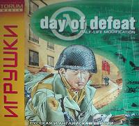 Отдается в дар Игра Day of defeat.