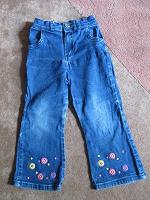 Отдается в дар Джинсовая одежка для девочки