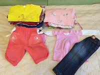 Отдается в дар Вещи на девочку (или на девочек) от 2 до 5 лет