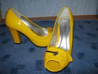 Отдается в дар Яркие туфли с открытым носиком 36 р-р