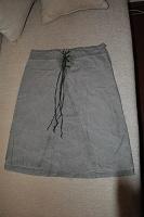 Отдается в дар Джинсовая юбка серая