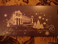 Отдается в дар Буклет Новый год