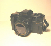 Отдается в дар Плёночный фотоаппарат Nippon AR-4392F