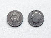 Отдается в дар Мароканская монета дирхам