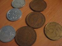 Отдается в дар Монетки для коллекционеров