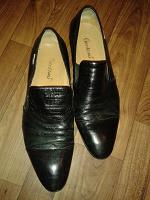 Отдается в дар Обувь для мужчин)