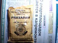 Отдается в дар Священный пепел из Индии
