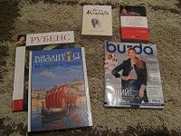 Отдается в дар Книги и журнал