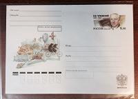 Отдается в дар Конверт + почтовая карточка