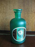 Отдается в дар Бутылка красивая :)