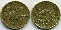 Отдается в дар Монеты Чехословакии и Чехии.