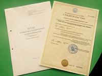 Подарок Подготовка документов для регистрации ООО или ИП