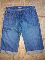 Отдается в дар Женские джинсовые бриджи