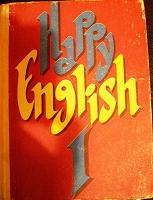 Отдается в дар Учебник по английскому языку.