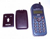 Отдается в дар Мобильный телефон Philips