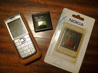 Отдается в дар Телефон Nokia 6151 + аккумуляторы к нему