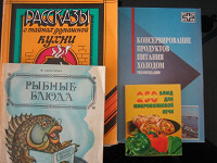 Отдается в дар Книги о вкусной еде и здоровом питании